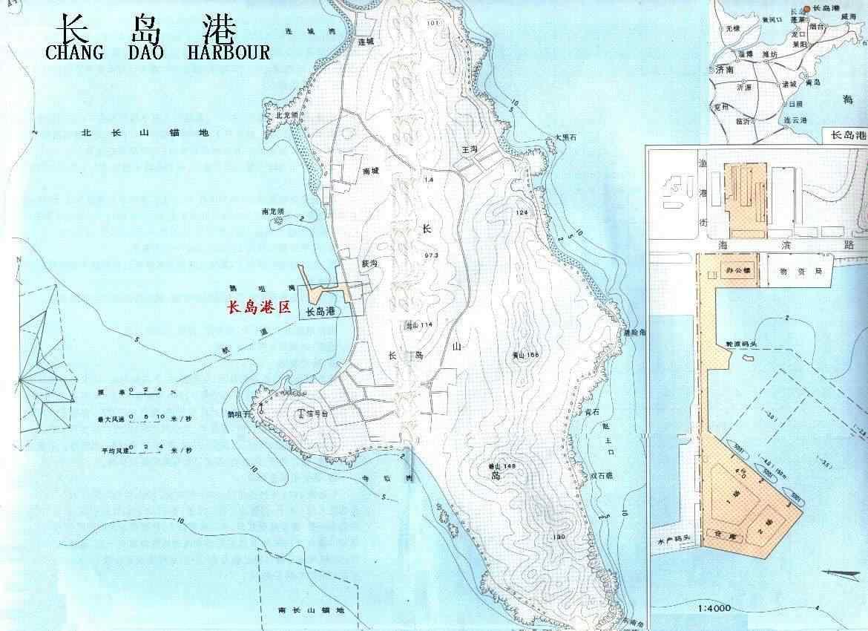 此主题相关图片如下:长岛港.jpg